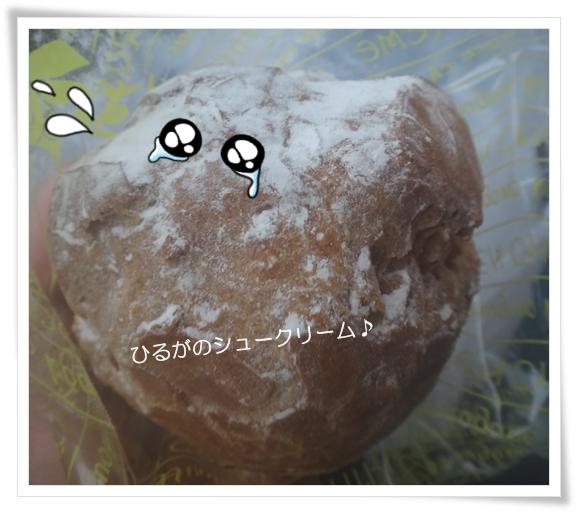 ひるがのシュークリーム201403