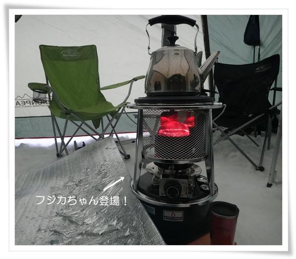 フジカちゃん201403