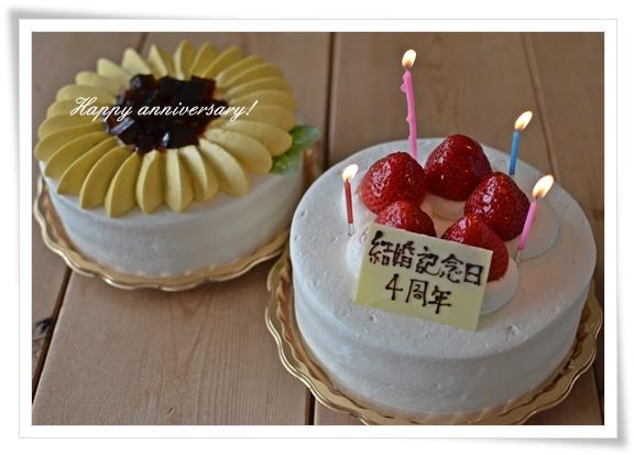 記念日ケーキ201406