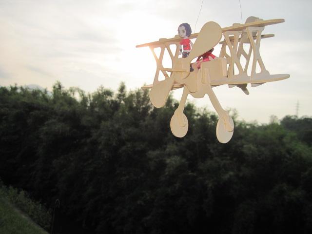 nanahati04