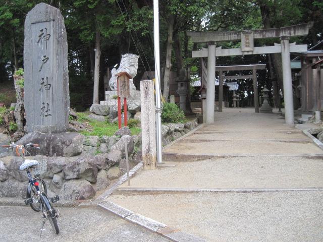 kamiyama01