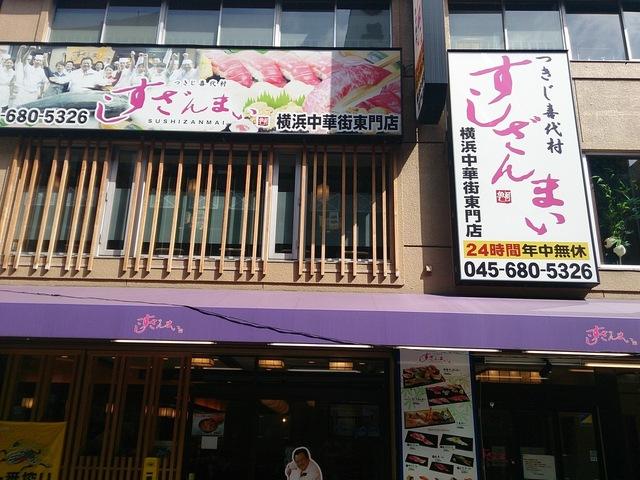 201408zanmai12.jpg