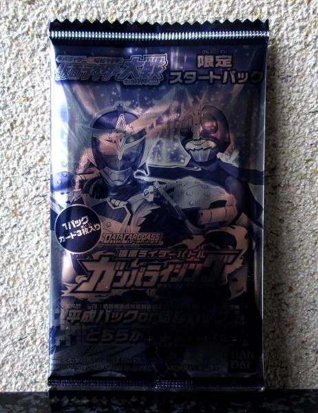 仮面ライダー大戦 限定スタートパック
