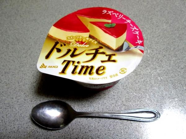 ドルチェTime ラズベリーチーズケーキ