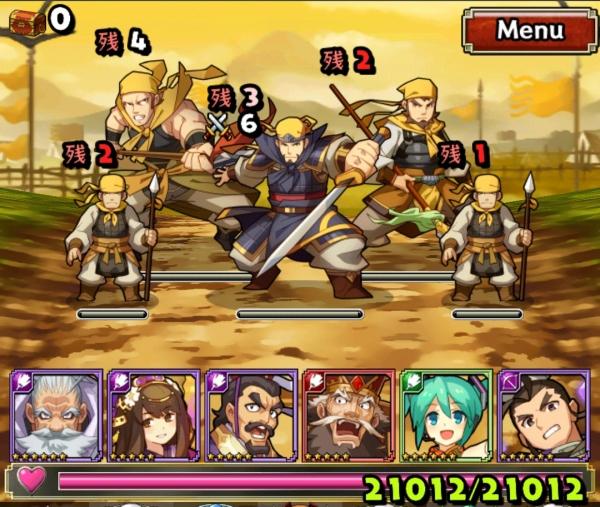 決戦!黄巾の乱 1戦目