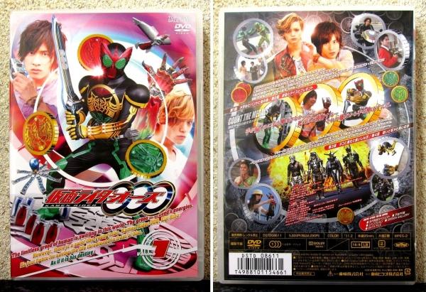 仮面ライダーオーズ Vol.1