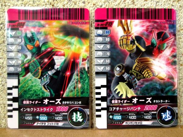 仮面ライダーオーズ Vol.2