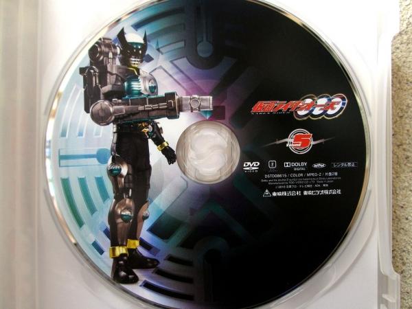 仮面ライダーオーズ Vol.5