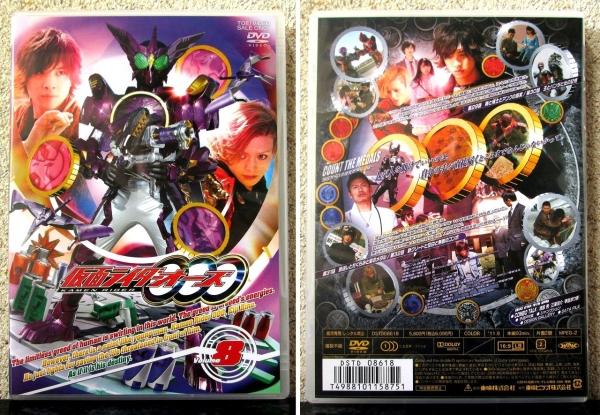 仮面ライダーオーズ Vol.8