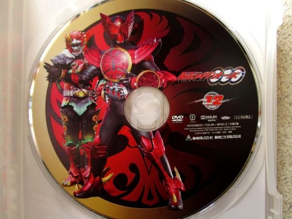 仮面ライダーオーズ Vol.12