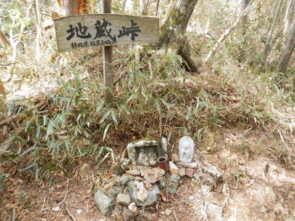 毛無山 057