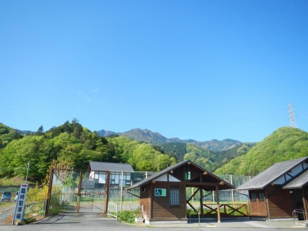 熊倉山002