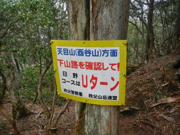 熊倉山022