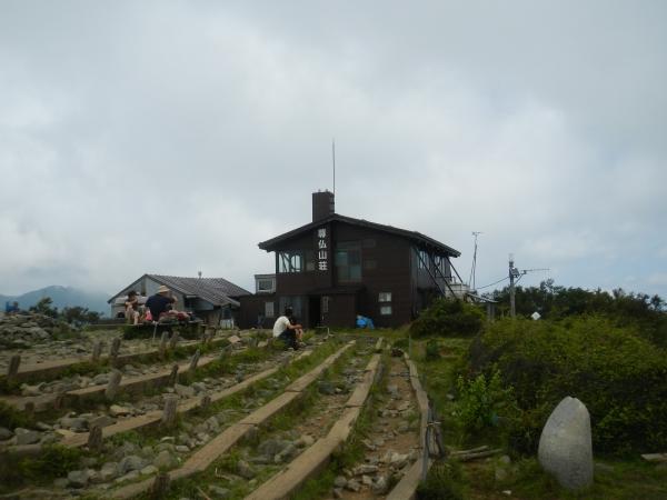 塔ノ岳 080