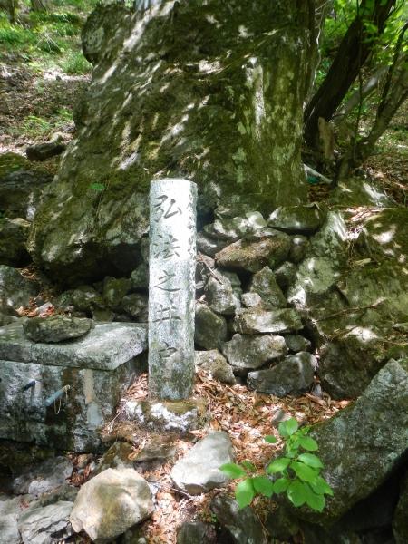 両神山 055