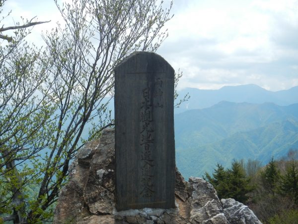 両神山 104