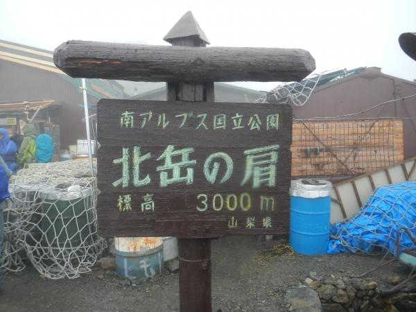 北岳・間ノ岳 072