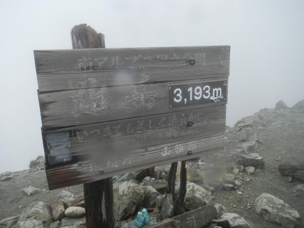 北岳・間ノ岳 084