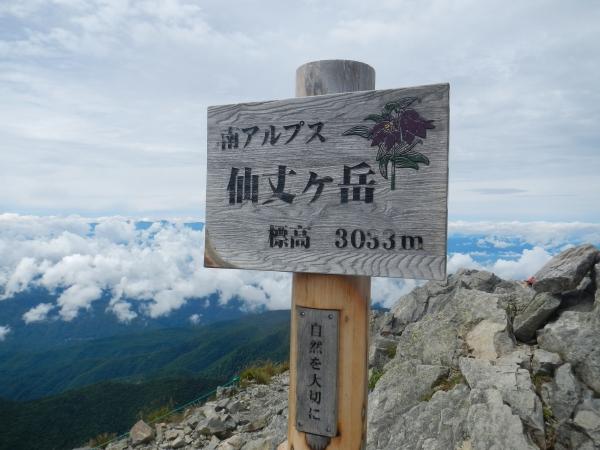 甲斐駒ケ岳・仙丈ケ岳 108