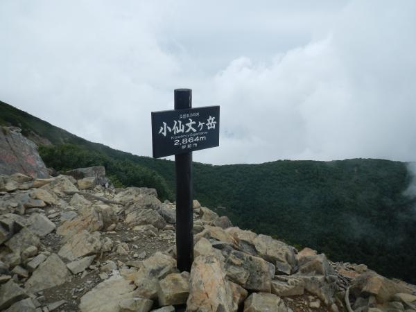 甲斐駒ケ岳・仙丈ケ岳 120