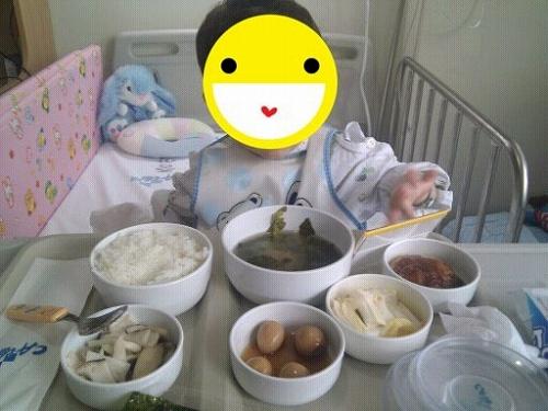 hospi_meal1408_08.jpg