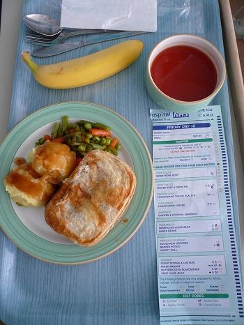 hospi_meal1408_16.jpg