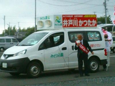 idogawa1404_11.jpg