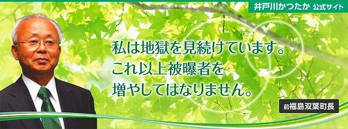 idogawa1404_20.jpg