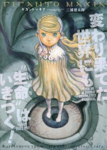 mangaka1403_05.jpg
