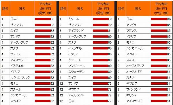 ryokucha1404_10.jpg