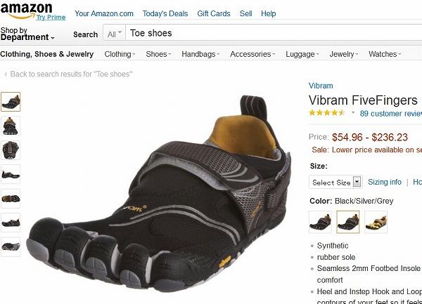 toeshoes1403_01.jpg