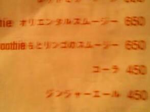 10455240_10152172045450683_4661125293872936533_n.jpg