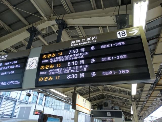DSC00012_R.jpg