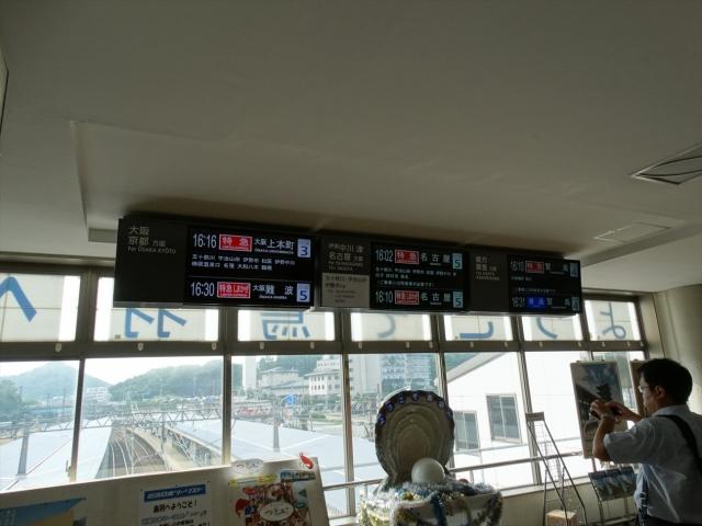 DSC00523_R.jpg