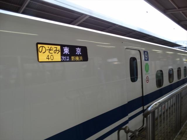 DSC00582_R.jpg