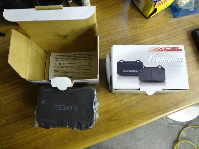 DSC00647-1505.jpg