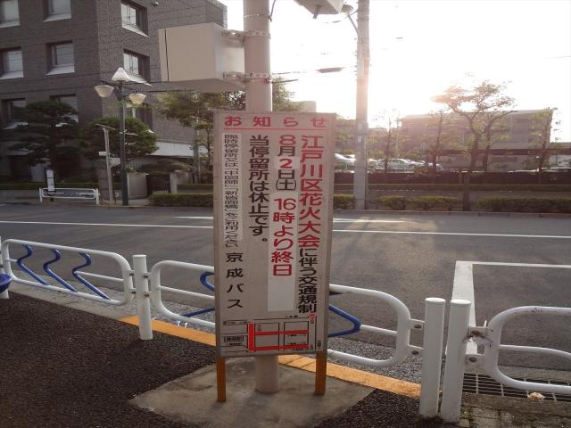 DSC03911_R.jpg