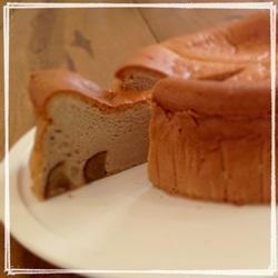 marroncake