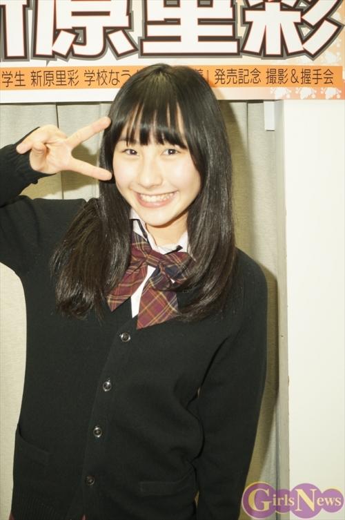 【グラビア】とにかくカワイイ!キュートな美少女中学生・新原里彩c(15)が次回作でグラビア卒業