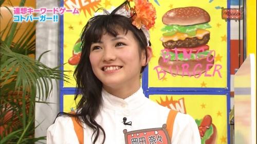 【画像】 AKB岡田奈々ちゃんの歯並びがぐちゃぐちゃ可愛いと話題