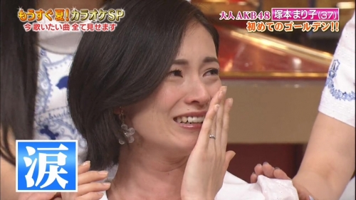 【AKB48】大人AKBメンバーの塚本まり子(37) ゴールデン番組初出演で厳しい洗礼 緊張で泣いてしまう場面も