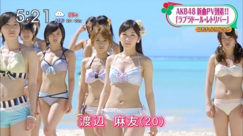 岡本夏生(48) 「AKBの胸の谷間は胸パッド効果によるもの」「AKBが着てる水着は胸パッドがいっぱい入る」