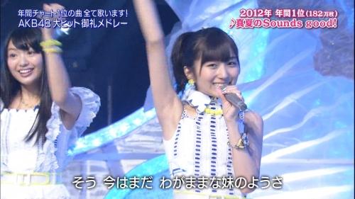 AKB48 大島涼花がめちゃんこ可愛いと話題に