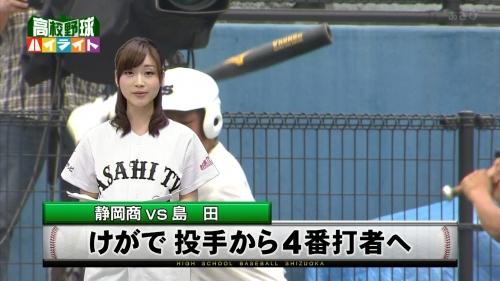【画像】ケツがでかい静岡朝日テレビの牧野結美アナ、高校球児にケツバットを食らう