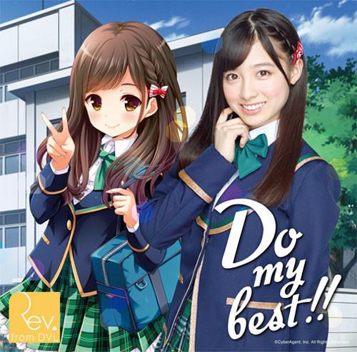 天使すぎるアイドル橋本環奈(15)所属、Rev.from DVLの2枚目シングルのジャケ写初公開