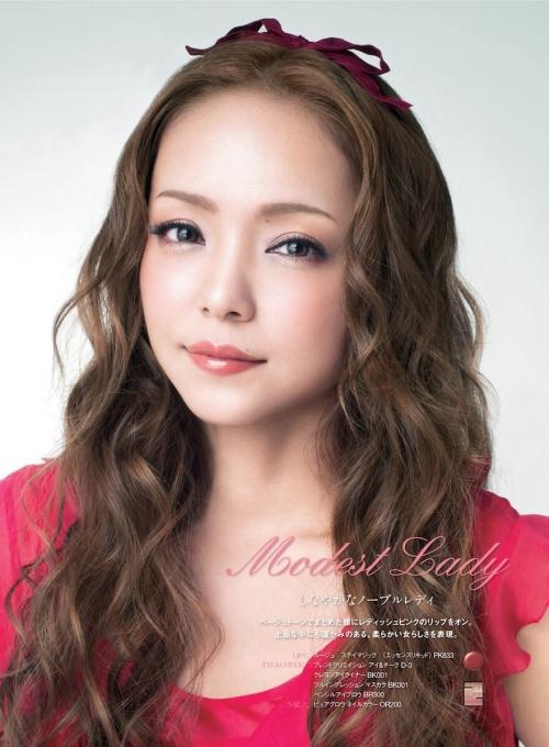 安室奈美恵ちゃん(36)ってなんでこんなにカワイイの?
