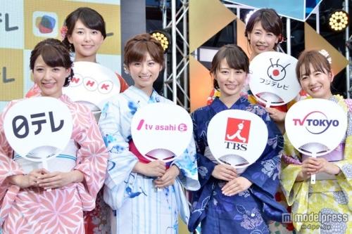 フジ加藤綾子アナ、TBS枡田絵理奈アナ、テレ朝宇賀なつみアナら華やか浴衣姿で集結
