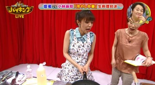 元TBSアナ・小林麻耶(35)の「鍋の吹きこぼれへの対応」が危険すぎるwwww