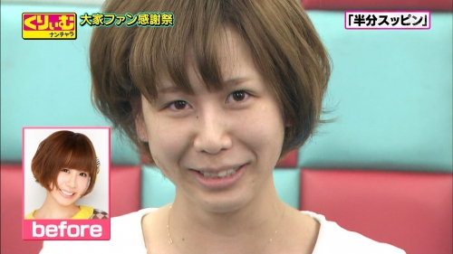 大家志津香(22) テレビですっぴん公開 ファン衝撃 「ドン引き」「ひどい」 酷評の声