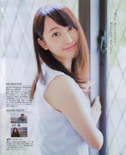 松井玲奈が語るSKE48と乃木坂46のプロ意識の違い